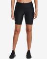 Under Armour HeatGear® Armour Bike Szorty