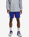 Under Armour Embiid Signature Szorty