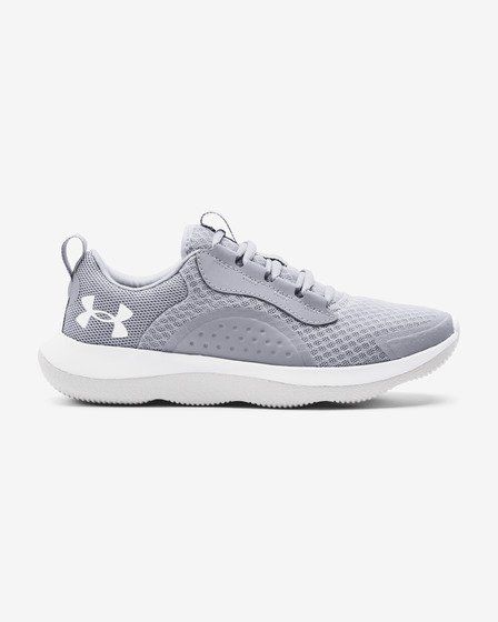 Under Armour Victory Sportstyle Tenisówki