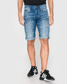 G-Star RAW 3301 Szorty